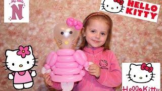 Хелло Китти из воздушных шаров Сумки Сюрпризы Hello Kitty of balloons