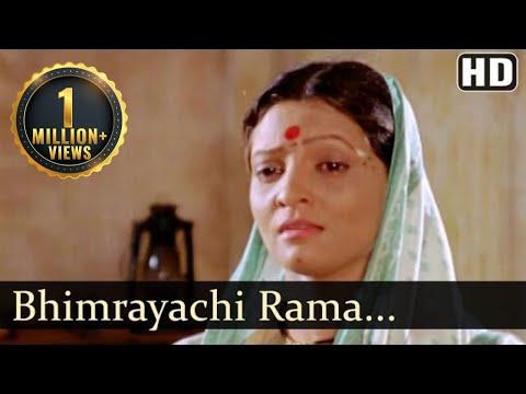 Bhimarayachi Rama | Ramabai Bhimrao Ambedkar Songs | Nisha Parulekar | Shakuntala Jadhav | Sad