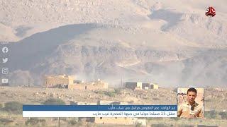 مقتل مسلحا حوثيا في جبهة المخدرة غرب مأرب
