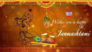 Happy Janmashtami | Wishes | Greetings | East Coast