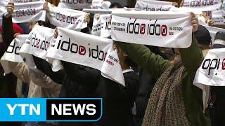 """""""서울 여성 43% 디지털성범죄 피해 경험""""...종합 …"""