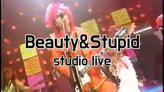 hide - Beauty & Stupid studio live (1996.08.16)