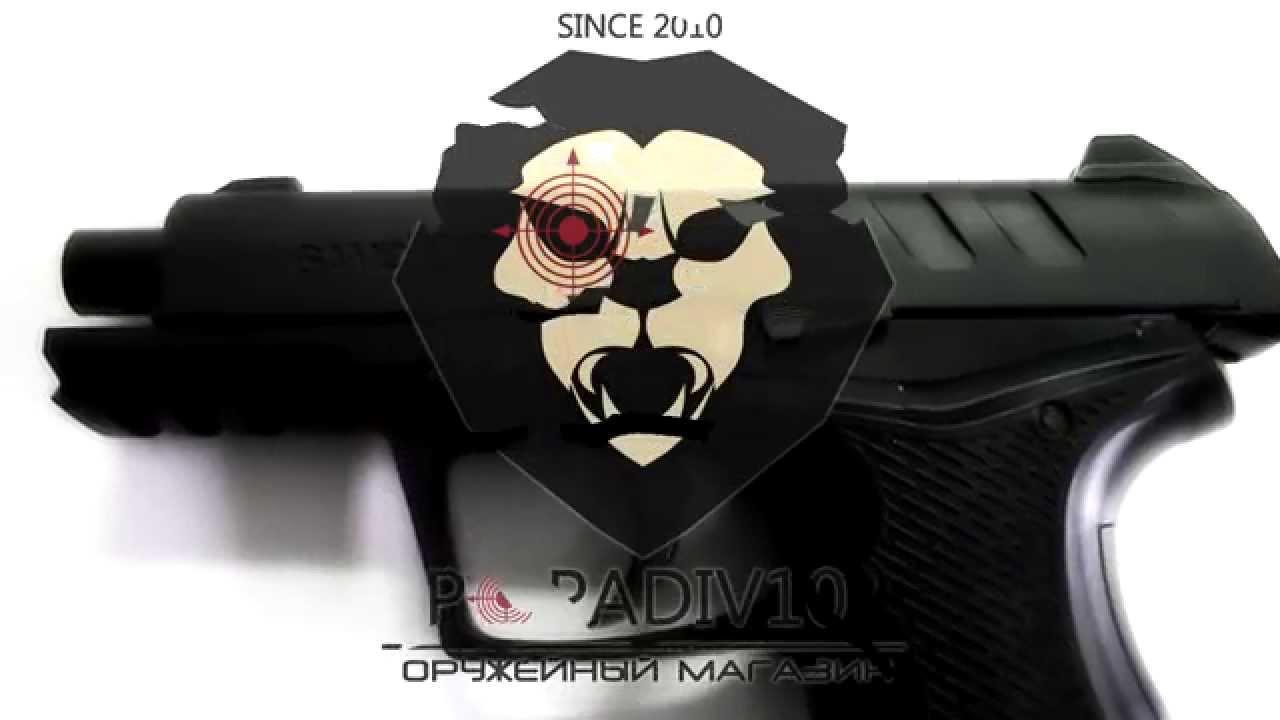 Ремкомплект аникс а-101 (аникс а-111, аникс а-112) 4 кольца купить с. Zosoptic. Ru интернет магазин товаров для охоты, рыбалки, спорта и отдыха.