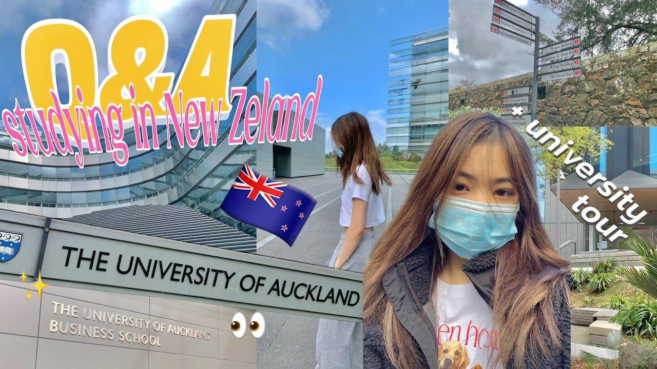 แชร์ประสบการณ์เรียนต่างประเทศ 🇳🇿 + ทัวร์มหาลัยที่นิวซีแลนด์👀✨😸   smileysita