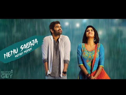 Nenu Sailaja Motion Poster    After Effects Motion Poster Tutorial