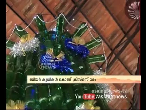 Christmas tree made from beer bottles | Christmas celebration 2015