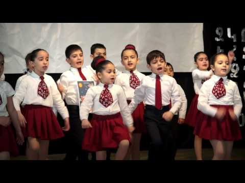 Aybbenarani Handes 106 Dproc 2017 / Այբբենարանի հանդես 106 դպրոց 2017թ.