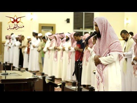 Mansour Al Salmi (منصور السالمي) | Sourate Al-Fatiha, Az-Zalzalah, Al-Adiyate