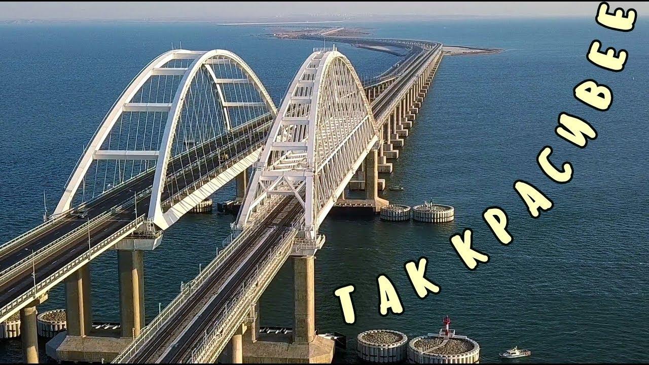 Крымский мост(22.10.2019)На АРКАХ работает много людей.Путеукладчик ушёл в тоннель?ИЩЕМ!