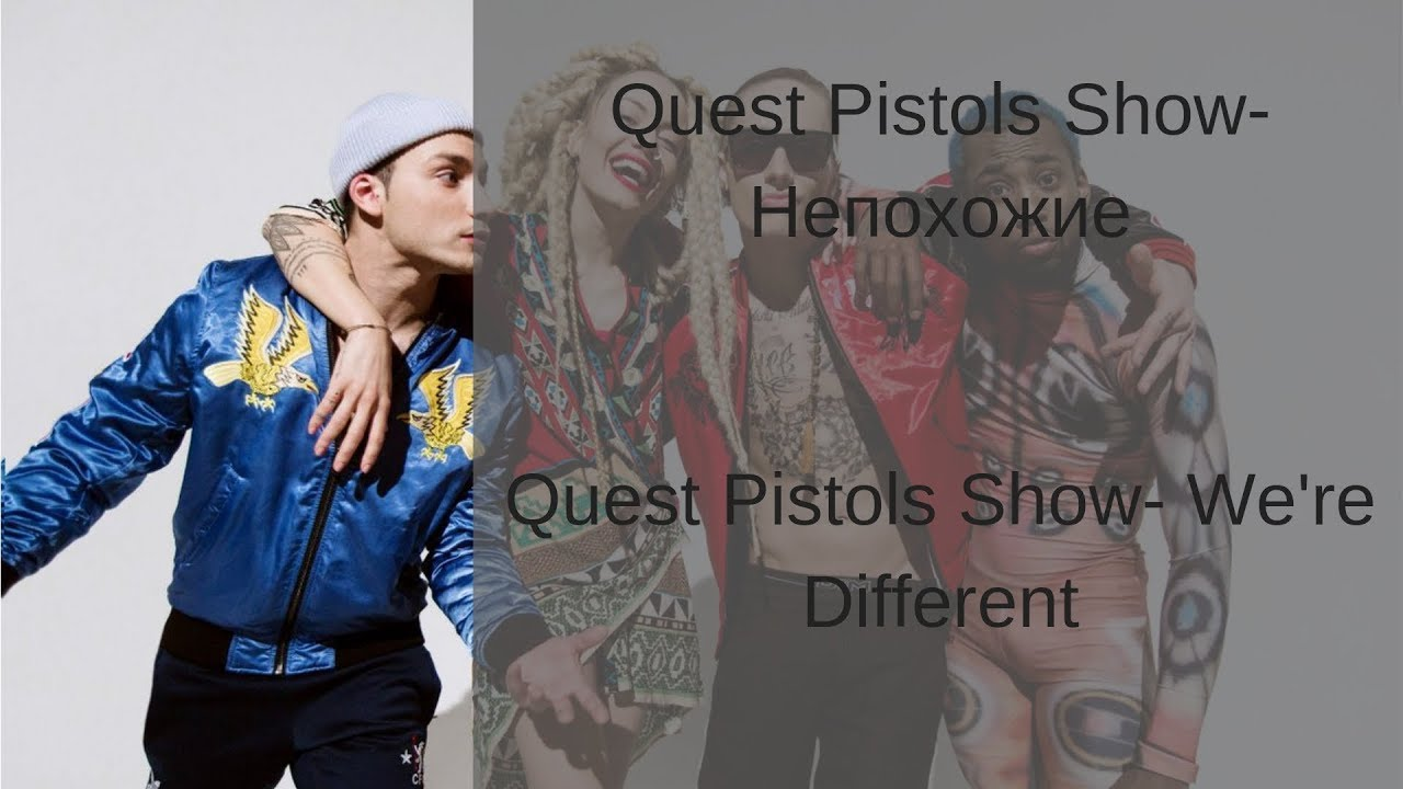 Learn Russian with Songs - Quest Pistols Show We're ...