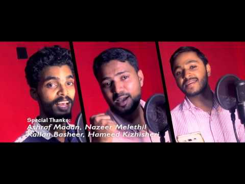Muslim Youth League | Latest Video Song | 2017