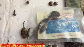 Мормышка для зимней рыбалки СССР Личинка Советская мормышка Личинка проверяем ее игру