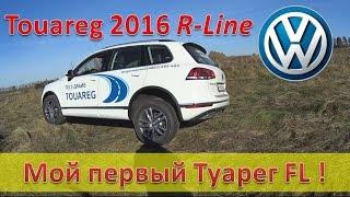 Volkswagen Touareg FL R-Line -