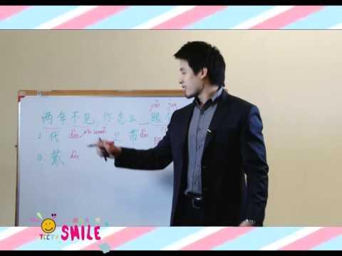 เรียนภาษาจีน - ครูพี่ป๊อป - ติวข้อสอบ PAT7.4 & HSK - 21/03/2014