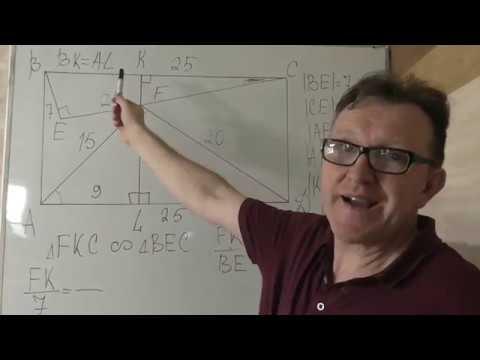 Как найти сторону прямоугольника зная площадь