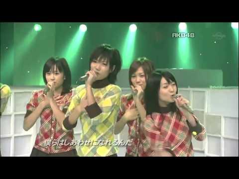 AKB48 - Yuuhi wo Miteiruka 【2007】