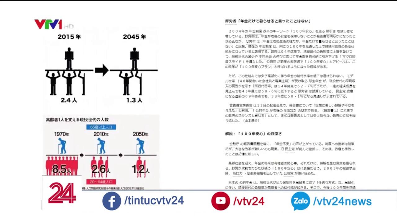 """Chính sách tài chính """"100 năm an tâm"""" của Nhật Bản   VTV24"""