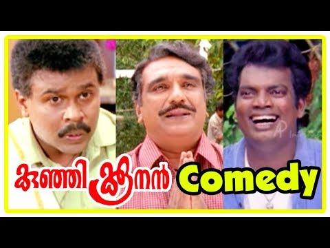 Kunjikoonan Movie Full Comedy Scenes | Part 1 | Dileep | Cochin Haneefa | Salim Kumar | Navya Nair