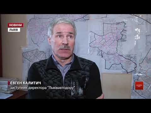 Zaxid.Net: На вулиці Замарстинівській у Львові розпочали ремон...