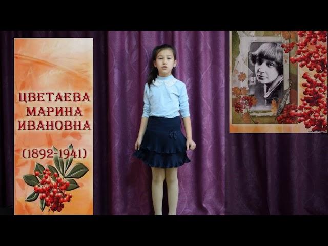 Изображение предпросмотра прочтения – ДилафрузКурбанова читает произведение «В классе» М.И.Цветаевой