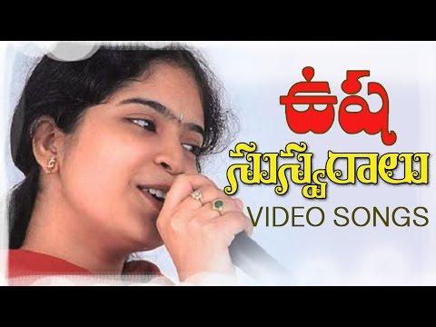 Usha Songs - Playback Singer Usha Telugu Video Songs - Volga Video