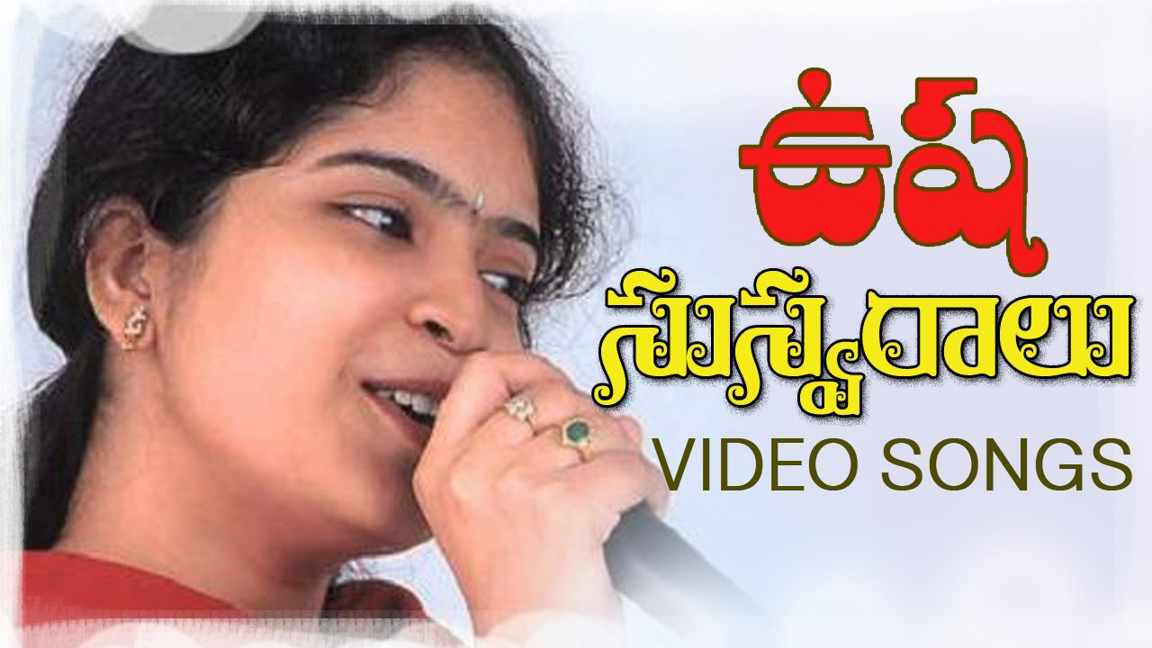 singer usha telugu songs free download