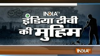 PM Modi Lauds IndiaTV Mission Clean India Campaign in Mann Ki Baat - India TV