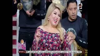 """""""سكر محلى محطوط على كريمه"""" شاكوش بيعاكس بنت الجيران الفنانه/ مها أحمد"""