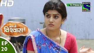 Mann Mein Vishwaas Hai - मन में विश्वास है - Episode 20 - 7th April, 2016