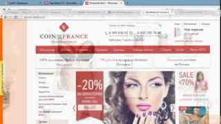 Как сделать редирект партнерской ссылки и iframe партнерского сайта