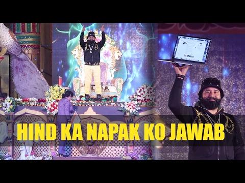 HIND KA NAPAK KO JAWAB Movie Promotions |...