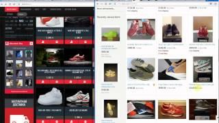 Как отличить оригинальный онлайн магазин кроссовок от фейкового(, 2015-04-05T18:15:57.000Z)