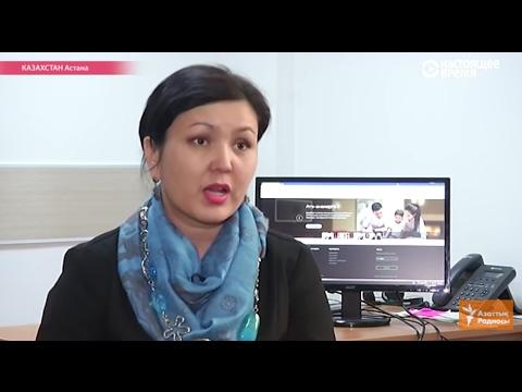 """В школах Казахстана внедряют """"электронные дневники"""""""