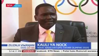 Kauli ya NOCK kuhusiana na maandalizi ya Olimpiki 2020| #ZilizalaViwanjani