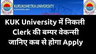 Kurukshetra University Clerk Online Form 2019