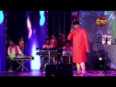 Pawan Singh जिंदगी का खास Live show ||Bolbum Song devghar