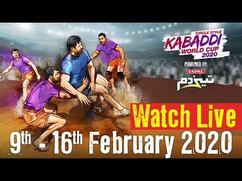 BSports - Pakistan Vs Canada - Kabaddi World Cup 2020 Live - 9 Feb - Match 1