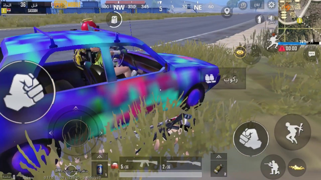 ببجي مقلب السيارة