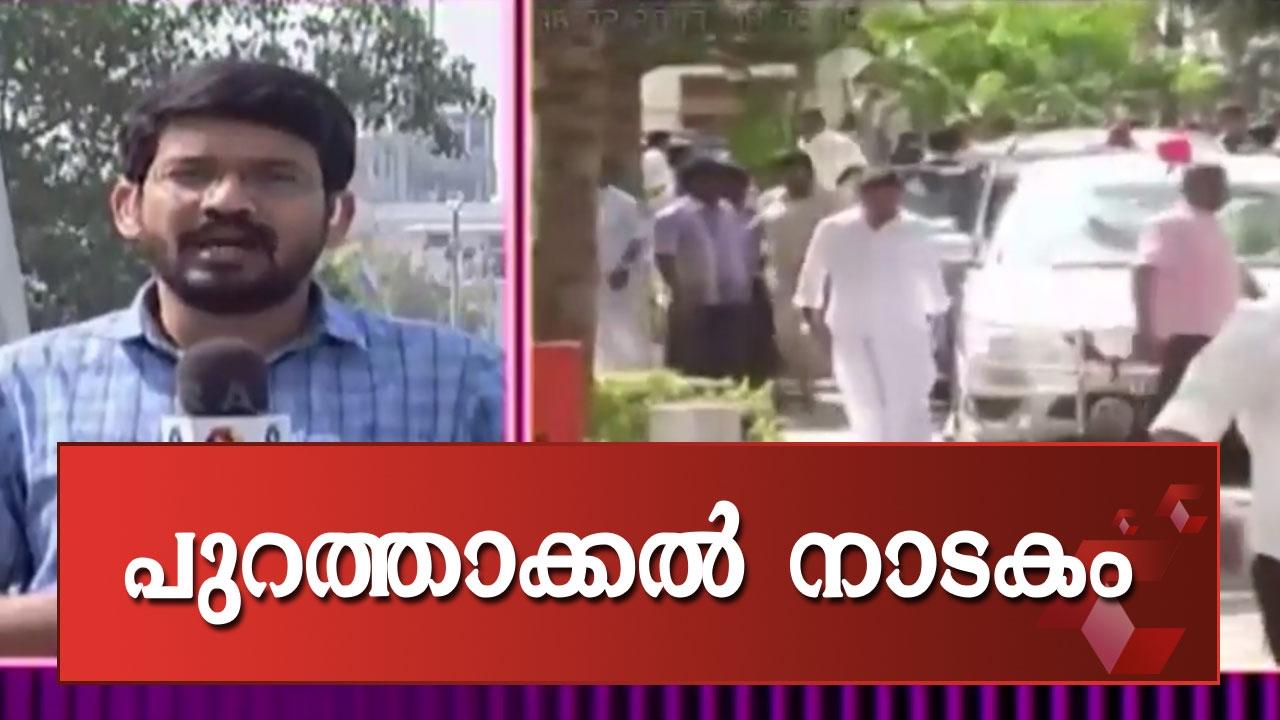 Dramatic Dismissal Scenes Reported From Tamil Nadu Aiadmk