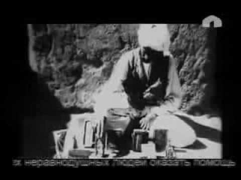 Тоо ханышасы / Кыргыз фильм