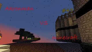Akronman VS minecraft  49 серия  сад