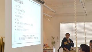 concrete5 の紹介 (2015年版) - 第1回 CMS Fun Nagoya 「新しいCMSにチャレンジしてみよう!」