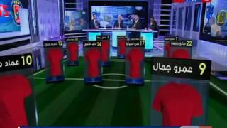شاهد التشكيل النهائي للنادي الأهلي لمواجهة حرس الحدود _دور الـ 16 كأس مصر