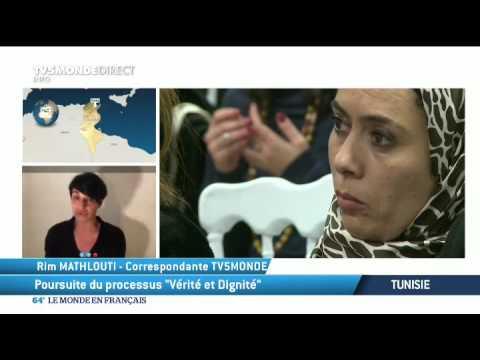 """Tunisie: Poursuite du processus """"Vérité et dignité"""""""