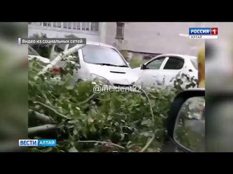 Над столицей Алтайского края прошёл грозовой фронт