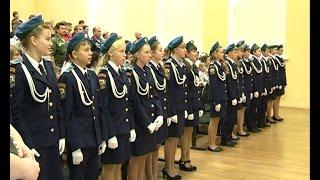 В школе №12 г. Ельца прошла торжественная церемония посвящения в кадеты