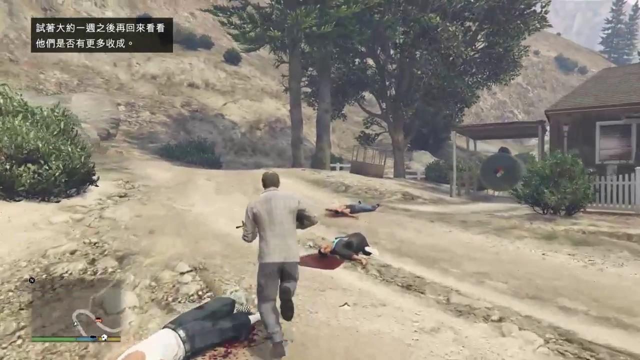 俠盜獵車手5(GTA5),崔佛獨有隨機任務,突擊黑道的大麻農場,搶得2萬7千多元 - YouTube