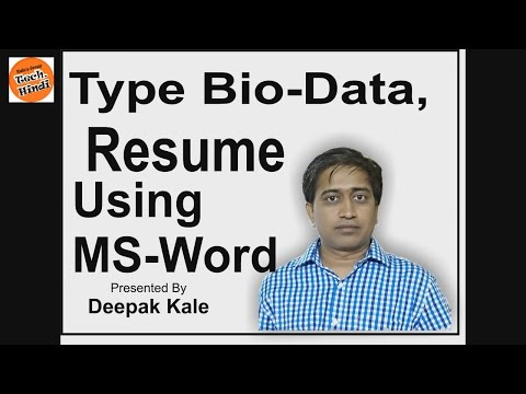 How to Create Bio-Data Or resume Using MS-Word in Hindi / Simple Job Bio-Data or Resume in Hindi