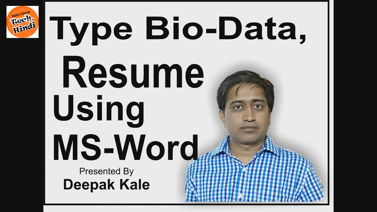 How To Create BioData Or Resume Using MsWord In Hindi  Simple Job