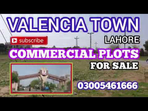 VALENCIA TOWN LAHORE PAKISTAN ! GREEN LAND REAL ESTATE ! PLOT FOR SALE ! LATEST UPDATE ! MARCH 2020